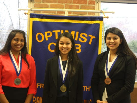 FRM oratorical contest