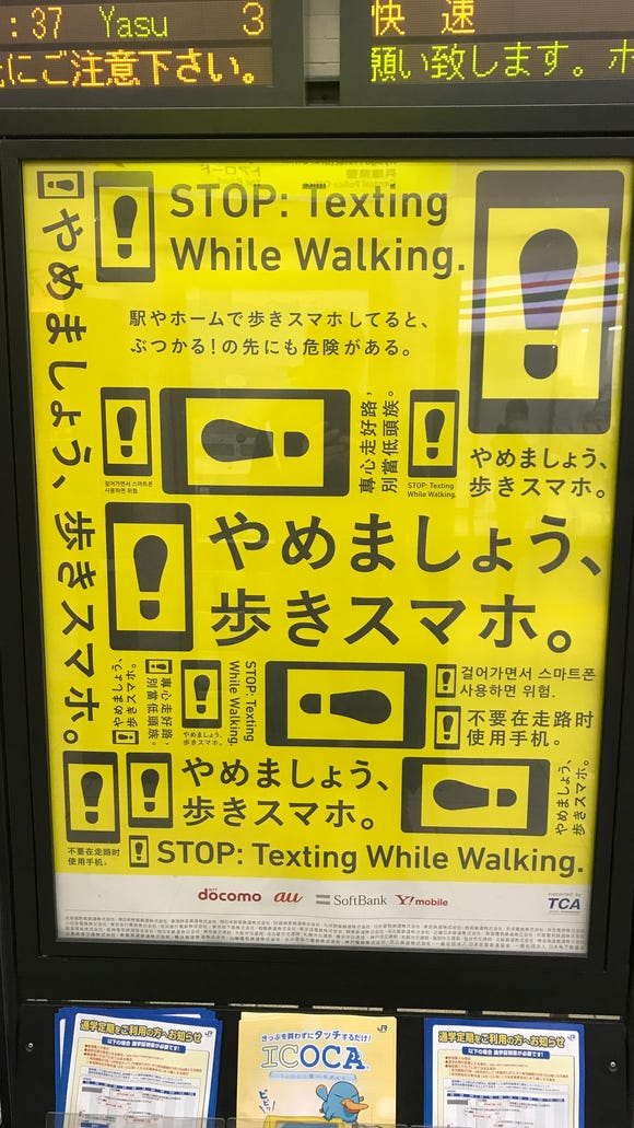 A street sign in Kobe, Japan urges folks not to text