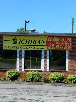 Ichiban Japanese restaurant will open July 27, 2018, at 1831 N.W. Broad St. in Murfreesboro, the former Moose Lodge.