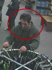Oshkosh police are seeking the public's help in identifying