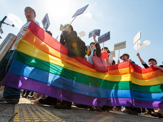 EPA JAPAN PRIDE PARADE SOI CITIZENS INITIATIVE & RECALL HUMAN RIGHTS MINORITY GROUPS JPN TO