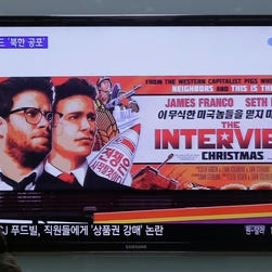 """""""The Interview"""" is available to rent in HD on Google Play, YouTube Movies, Microsoft's Xbox Video and the dedicated website www.seetheinterview.com at a price of $5.99."""
