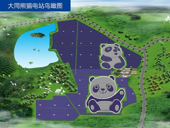 This artist rendering of Panda Power Plant released Panda Power: China just built a solar farm shaped like a giant panda - USA TODAY Panda Power: China just built a solar farm shaped like a giant panda - USA TODAY 636350140147222008 panda power2