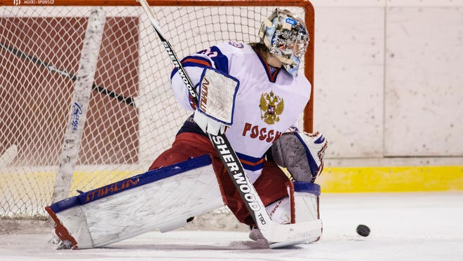 Goaltender Ilya Samsonov from Russia in match between Sweden and Russia during Five nations U18 ice hockey tournament in Kravare, Czech Republic, on February 8, 2015.