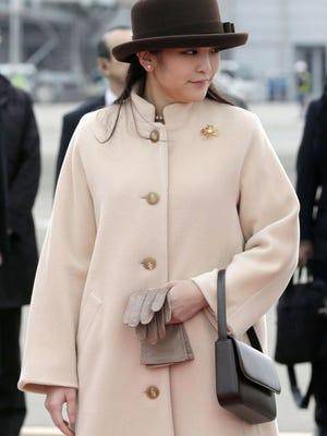 Japan's Princess Mako, 25, will surrender her royal status when she marries her former classmate Kei Komuro.