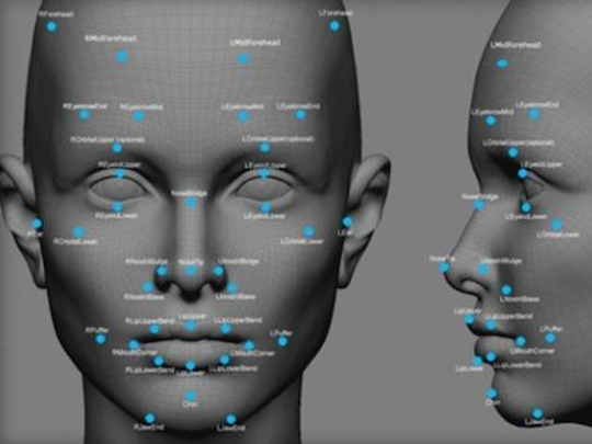 Facial recognition technology raises questions questions about privacy and civil rights.
