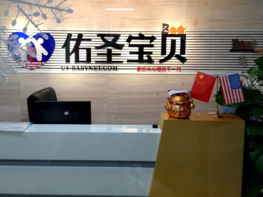 The Beijing office of USBabyNet.com, a birth tourism