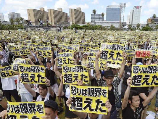 AP JAPAN US MILITARY I JPN