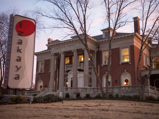 December 21, 2016 - Izakaya restaurant will open in the former Nineteenth Century Club building. (Brandon Dill/Special to The Commercial Appeal)