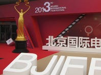 The Chinese animation feature Kunta was promoted at the 3rd Beijing International Film Festival 2013.
