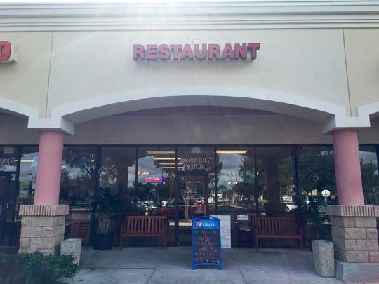 Teri's Diner opened Dec. 26, 2014. The restaurant serves