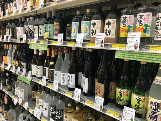 The alcohol selection at Mitsuwa includes sake, shochu,