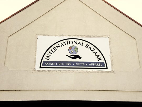 International Bazaar is located in Newburgh's Apple