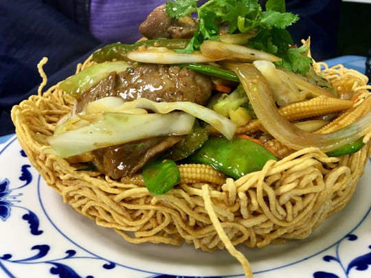 Hu thieu hoac at Pho 95 in Cocoa consists of fried