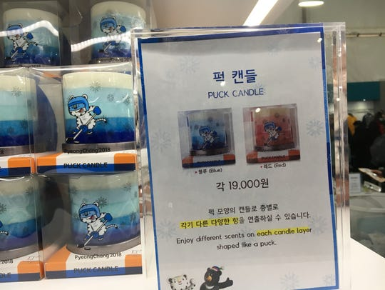 Scented puck candles were on sale at Gangneung Olympic