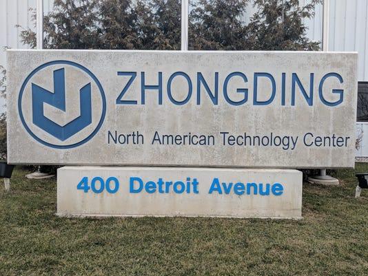 nro zhongding move