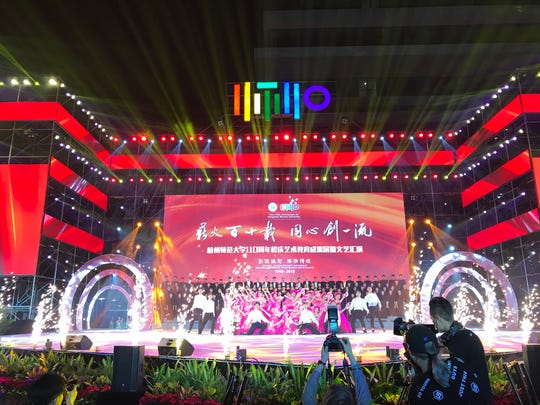Hangzhou Normal University in China, MTSU's partner in the founding and operation of its Confucius Institute, concluded its celebration of the 110th anniversary of its founding with an outdoor concert featuring HNU students and faculty