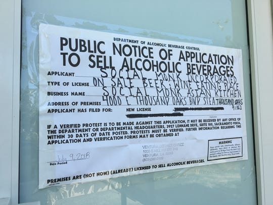 A public notice of application to sell alcoholic beverages