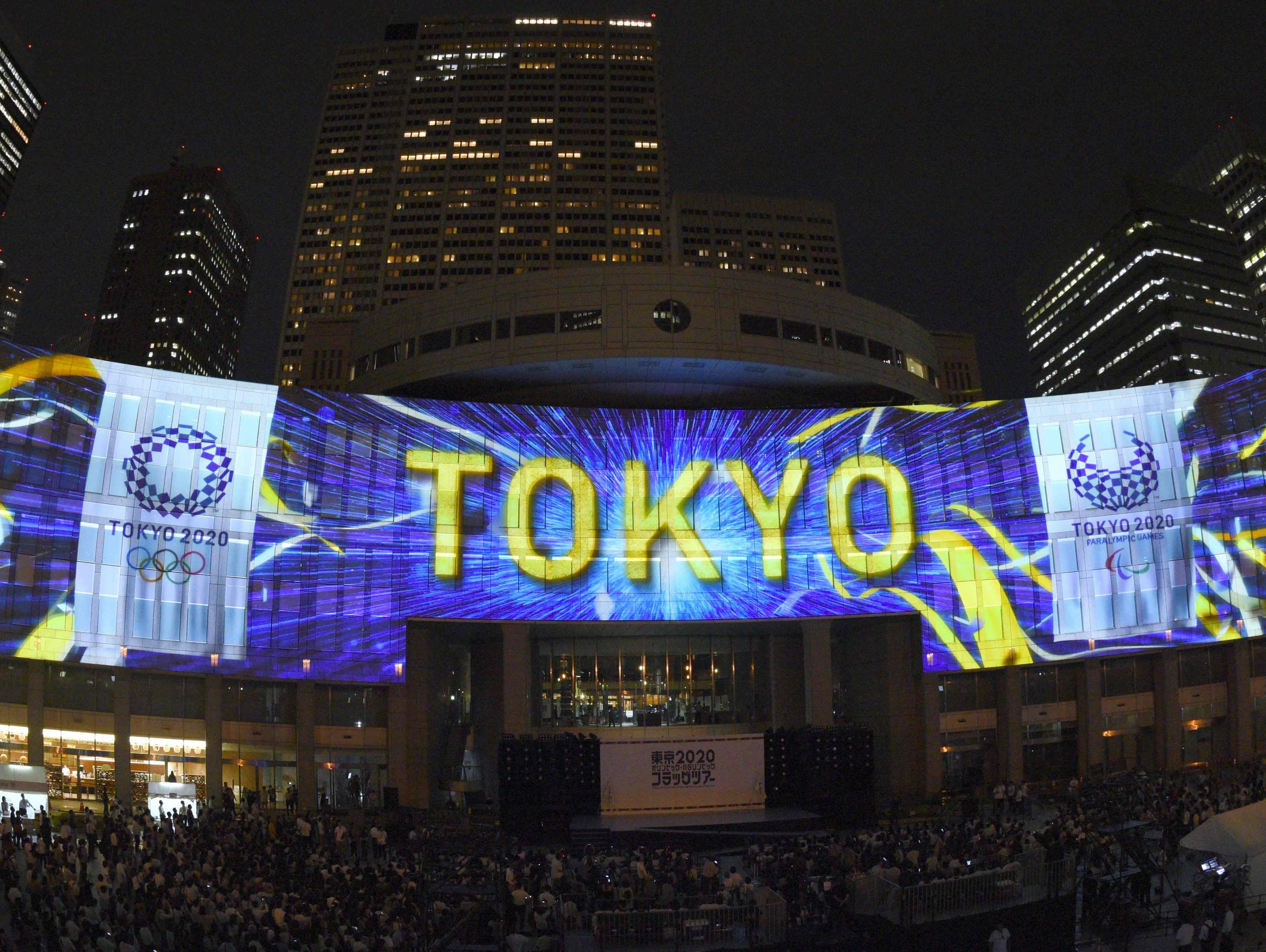The 2020 Summer Games in Tokyo could feature the first