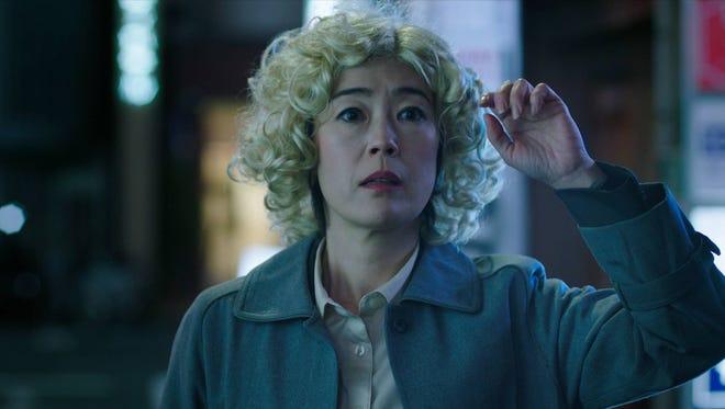 """Shinobu Terajima stars in """"Oh Lucy!"""""""