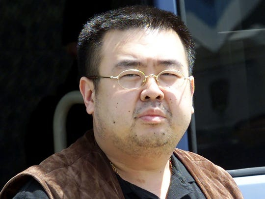 This file photo taken on May 4, 2001, shows Kim Jong