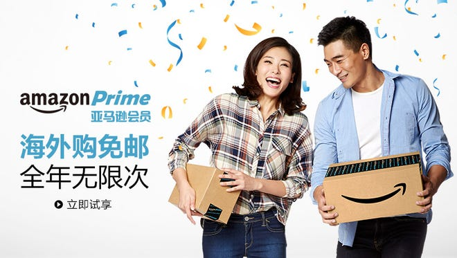 Amazon announced the launch of a version of its popular Prime service in China on October 28, 2016.