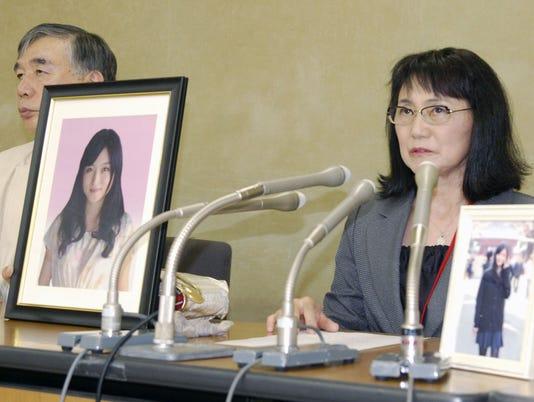 Yukimi Takahashi