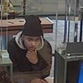 Villard Ave. bank robber sought by Milwaukee police