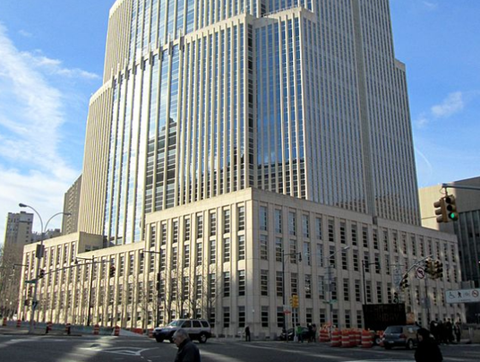 Brooklyn Federal Courthouse