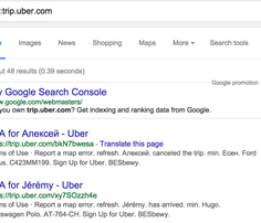 A Google search shows specific details on Uber trips by individuals