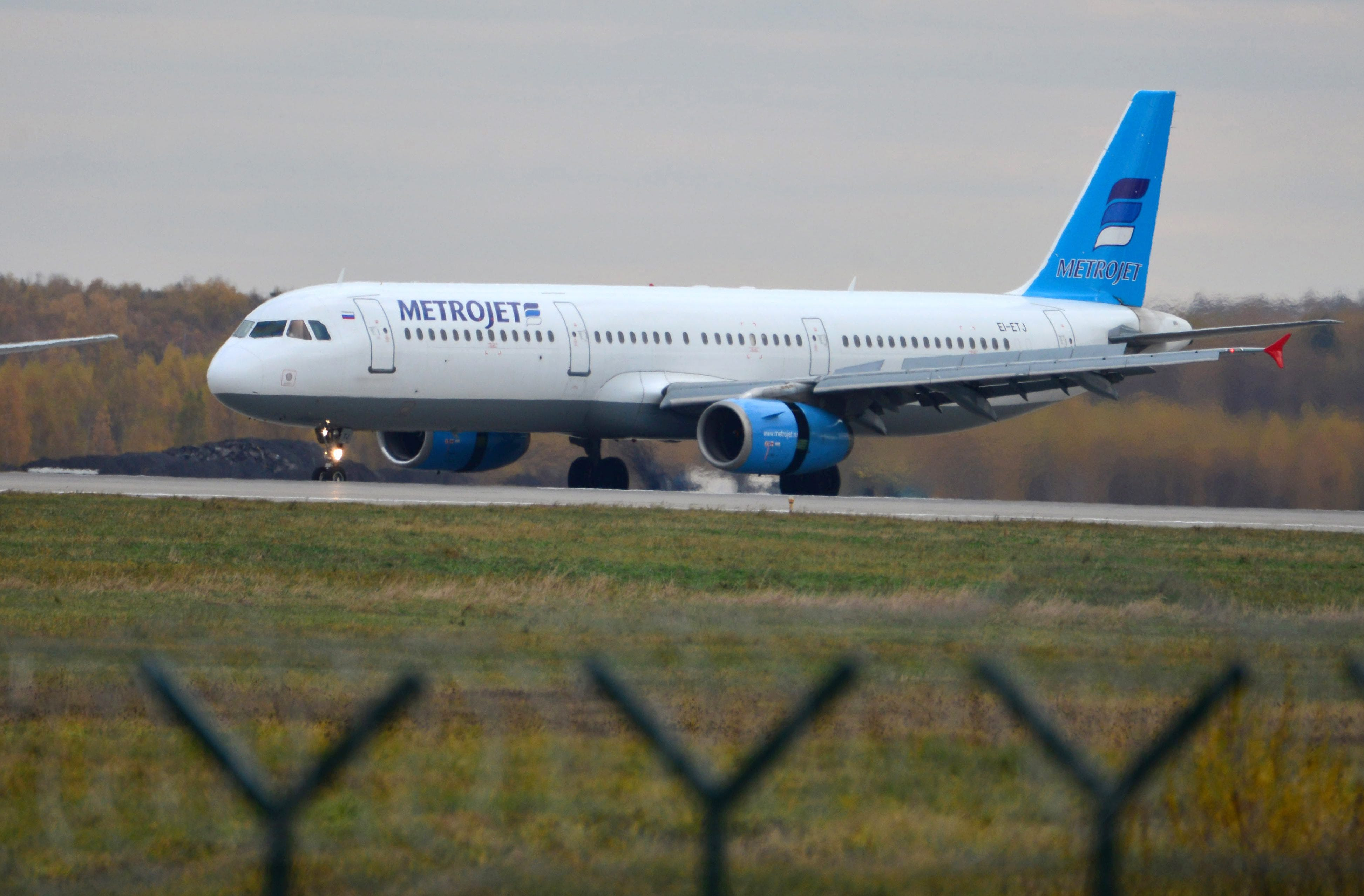 The crash of the Airbus-321 aircraft of Kogalymavia Airlines: the version with terrorists was eliminated 10.31.2015 9