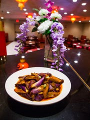 This is the Yu Xiang eggplant from Chengdu Delight