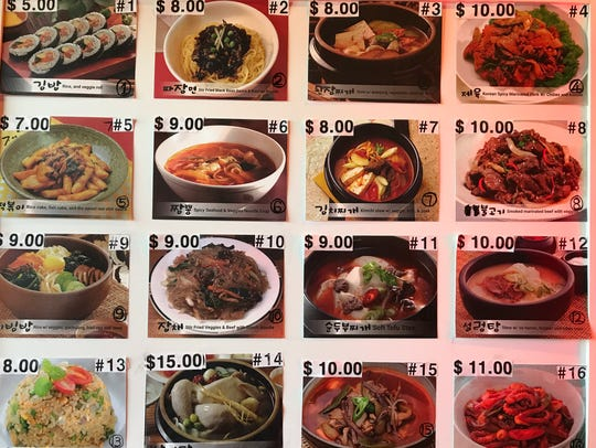 The Asian Market has a selection of dishes on the menu,