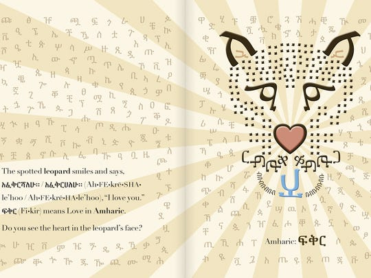 """The spotted leopard spells """"love"""" in Amharic, one of 16 languages featured in David Cundy's new children's book, """"Animals Spell Love."""""""