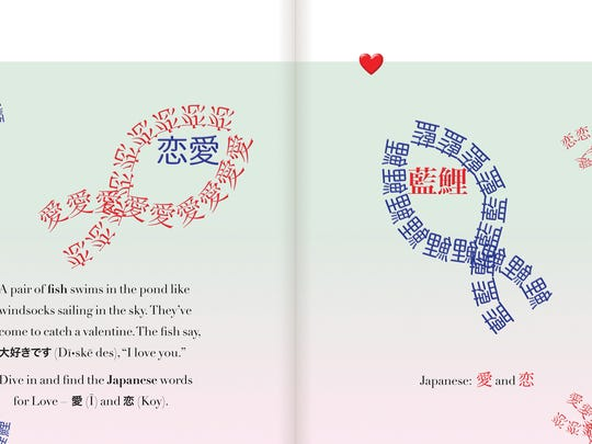 """These fish spell love in Japanese. The fish are a  reference to Japan's Children's Day festival, which involves flying kites (windsocks) that resemble koi fish. """"Koy"""" is one of two words used in the Japanese expression of love, as author and illustrator David Cundy explains in his new children's book, """"Animals Spell Love."""""""