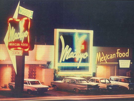 Macayo on Central Avenue in Phoenix in 1964.