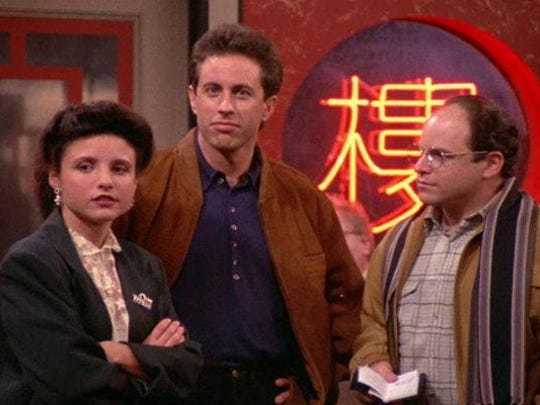 """The Chinese Restaurant"" episode of ""Seinfeld"" will"