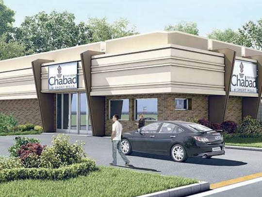 A rendering details what the exterior of what Ahavat Torah - Chabad at Short Hills will look like once complete.