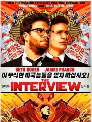 "The movie ""The Interview"" appeared to be the motive for a massive hack attack on Sony Pictures Entertainment."