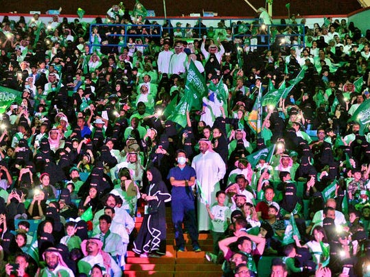 Saudi Women Sports Soccer