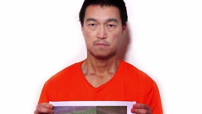 Islamic State-linked Twitter accounts distributed a video in which Japanese hostage Kenji Goto  stated that his fellow captive Haruna Yukawa was executed and stipulated a new demand from the Islamic State for his release.