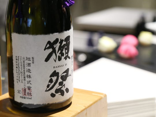 A bottle of Dassai 23 from Asahi Shuzo at the CIA during