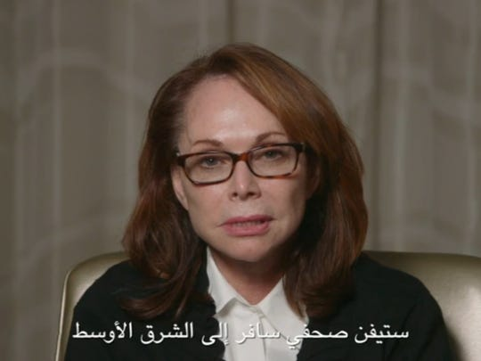 In this image made from video obtained on Wednesday, Aug. 27, 2014, Shirley Sotloff, who lives in Florida, appeals to the captors of her son, freelance journalist Steven Sotloff, 31, who was last seen in Syria in August 2013. On a video released on Aug. 19, 2014, he was threatened with death by militants from the Islamic State unless the U.S. stopped air strikes on the group in Iraq. The same video showed the beheading of fellow American journalist James Foley. (AP Photo)