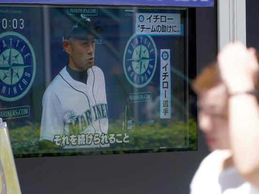 Japan_Baseball_Mariners_Suzuki_24848.jpg