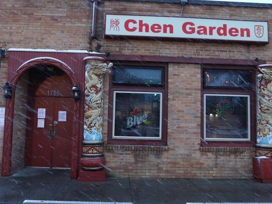 Chen Garden