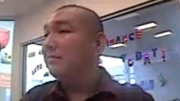 The Farmington Police Department is searching for a suspect in a bank robbery which occurred around 9:45 a.m. this morning at First Convenience Bank at the Walmart at 4600 E. Main St.