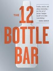 Food 12 Bottle Bar_Atki (2)