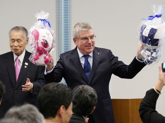 Japan_Tokyo_Olympics_14097.jpg