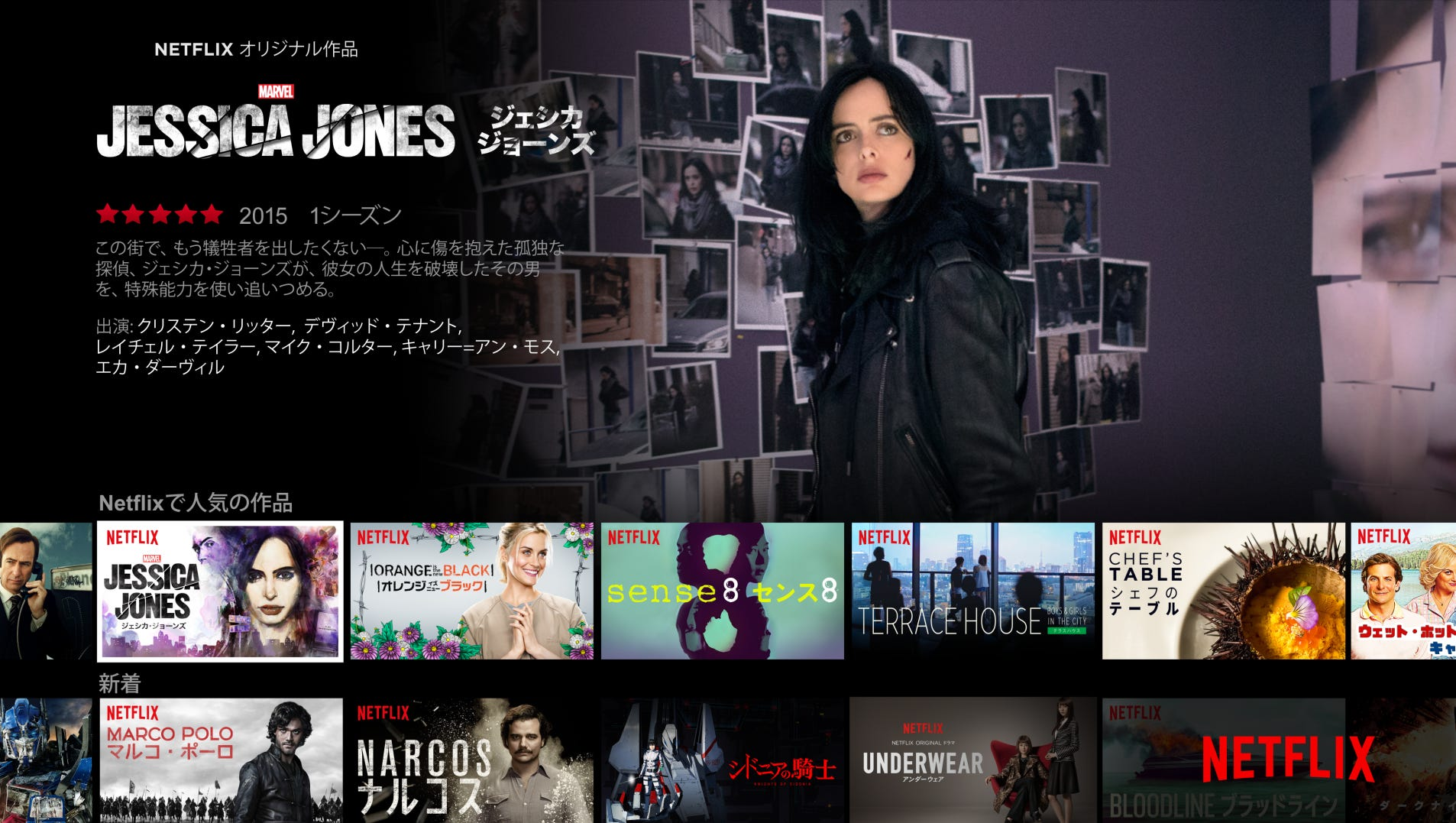 Netflix to crack down on VPN trick for more global streaming