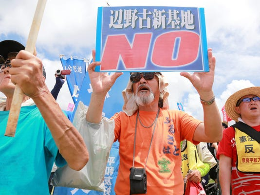 EPA JAPAN OKINAWA USA DEFENSE PROTEST POL DEFENCE CITIZENS INITIATIVE & RECALL JPN OK